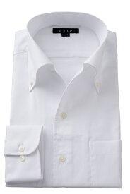 イタリアンカラー シャツ メンズ ドレスシャツ|ワイシャツ 高級 おしゃれ ビジネス ボタンダウンシャツ 長袖 クールマックス クールビズ カッターシャツ 白シャツ ビジネスシャツ トールサイズ Yシャツ 大きいサイズ ボタンダウン ホワイト 白 coolmax 仕事 サイズ豊富