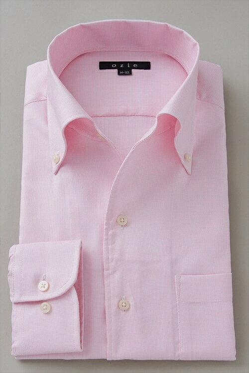 イタリアンカラーシャツ メンズ ドレスシャツ 長袖ワイシャツ スリム細身 タイトフィット プレミアムコットン ボタンダウンシャツ ビジネスシャツ カッターシャツ おしゃれ Yシャツ オフィス 100番手 ピンク|トール トールサイズ ボタンダウン 綿100% イタリアンカラー