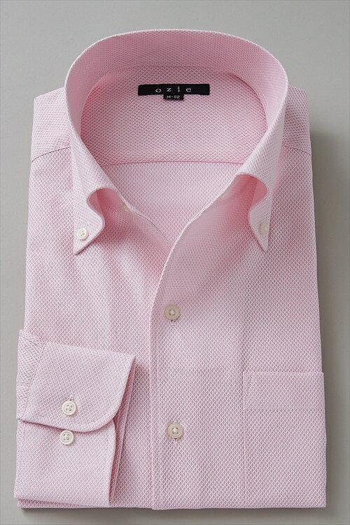 送料無料 イタリアンカラーシャツ   イタリアンカラー シャツ メンズ ワイシャツ クールビズ ドレスシャツ 長袖 ピンク yシャツ 綿100% ノーネクタイ ビジネス ボタンダウンシャツ おしゃれ スリム 開襟シャツ ビジネスシャツ 長袖シャツ 細身 ボタンダウン 夏 オフィス