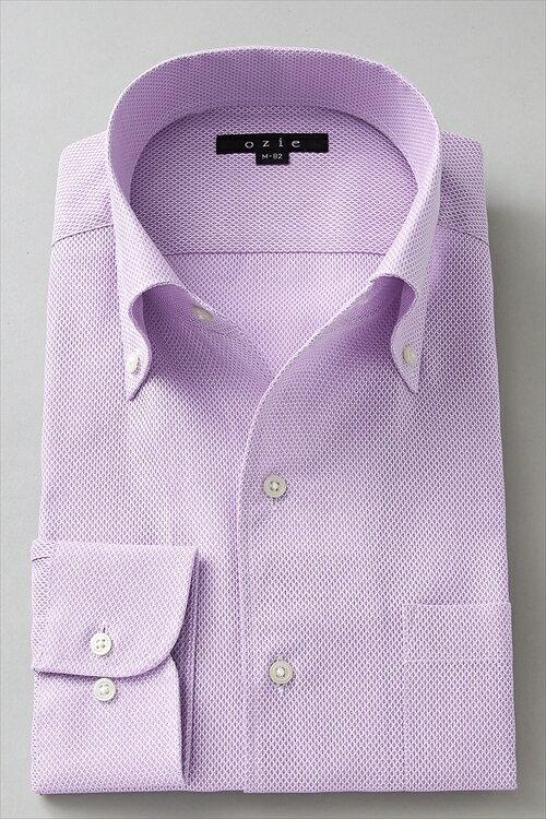 送料無料 イタリアンカラーシャツ | イタリアンカラー シャツ メンズ ワイシャツ クールビズ ドレスシャツ 長袖 yシャツ 綿100% ノーネクタイ ビジネス パープル 紫 ボタンダウンシャツ おしゃれ スリム 開襟シャツ ビジネスシャツ 長袖シャツ 細身 ボタンダウン 夏