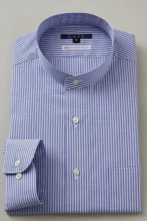 希少な衿型=スタンドカラーシャツ! | シャツ メンズ スタンドカラー ブルー 青 ドレスシャツ 長袖シャツ おしゃれ 日本製 ビジネスシャツ カッターシャツ Yシャツ オフィス プレミアムコットン 長袖ワイシャツ 100番手 綿麻 長袖 ビジネスワイシャツ 紳士