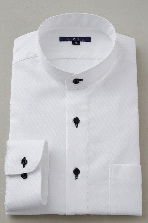 希少な衿型=スタンドカラーシャツ!   スタンドカラー シャツ メンズ ドレスシャツ おしゃれ 日本製 ビジネスシャツ 長袖シャツ Yシャツ カッターシャツ オフィス OZIE 白 ギフト ホワイト 男性 長袖ワイシャツ 綿100% ビジネス ビジネスワイシャツ コットンシャツ