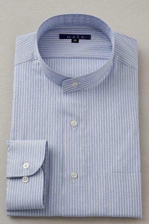 希少な衿型=スタンドカラーシャツ!   ブルー 青 スタンドカラー シャツ メンズ ドレスシャツ おしゃれ 日本製 ビジネスシャツ 長袖シャツ Yシャツ カッターシャツ オフィス OZIE ギフト 男性 長袖ワイシャツ 綿100% ビジネス ビジネスワイシャツ ストライプ コットンシャツ