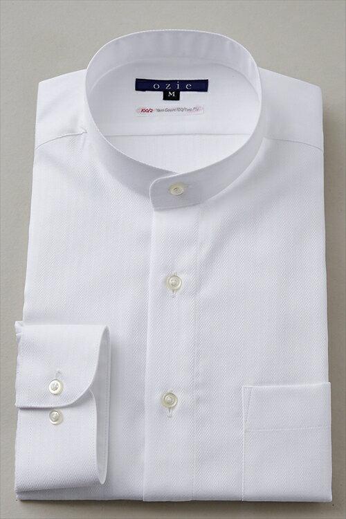 希少な衿型=スタンドカラーシャツ! | スタンドカラー シャツ メンズ ドレスシャツ おしゃれ 日本製 ビジネスシャツ 長袖シャツ Yシャツ カッターシャツ オフィス OZIE 白 ホワイト 男性 長袖ワイシャツ 綿100% ビジネス ビジネスワイシャツ 白シャツ 無地 コットンシャツ