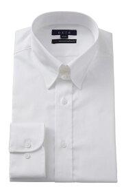 ドレスシャツ   ワイシャツ メンズ 高級 シャツ タブカラー おしゃれ 長袖 白シャツ ビジネス スリム 綿100% カッターシャツ Yシャツ ビジネスシャツ スーツ ホワイト 白ワイシャツ タイトフィット メンズドレスシャツ 大きいサイズ フォーマル フォーマルシャツ