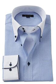 ドレスシャツ 長袖 高級 ワイシャツ ドゥエボットーニ ボタンダウンシャツ クレリックシャツ メンズ Yシャツ ビジネス ブルー 青| シャツ おしゃれ ノーネクタイ 綿100% カッターシャツ チェックシャツ ビジネスシャツ カラーシャツ ボタンダウン メンズドレスシャツ