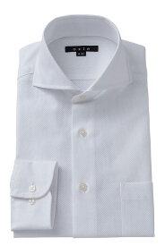 送料無料 ドレスシャツ 長袖   ホリゾンタルカラー シャツ メンズ ワイシャツ 高級 カッタウェイ ビジネス 綿100% ホリゾンタル yシャツ トールサイズ カッターシャツ スリム ビジネスシャツ トール 白 スーツ テレワーク 在宅 紳士 コットン 新生活 白シャツ オフィス