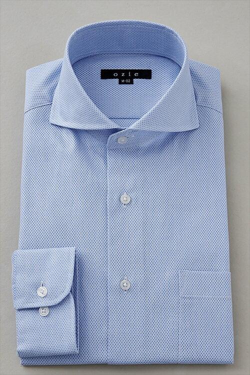 ドレスシャツ 長袖 ホリゾンタルカラー シャツ メンズ 高級 ワイシャツ ブルー 青 クールビズ 長袖シャツ カッタウェイ ビジネス ノーネクタイ 綿100% おしゃれ スリム ビジネスシャツ ホリゾンタル カッターシャツ オフィス Yシャツ 夏 涼しい タイト トールサイズ 送料無料