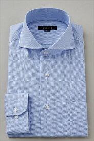 ドレスシャツ 長袖 シャツ | ホリゾンタルカラー メンズ ワイシャツ ブルー 青 おしゃれ 高級 カッタウェイ ビジネス 綿100% クールビズ ホリゾンタル トールサイズ Yシャツ カッターシャツ スリム ビジネスシャツ タイト 夏 メンズドレスシャツ 父の日 春 大きいサイズ