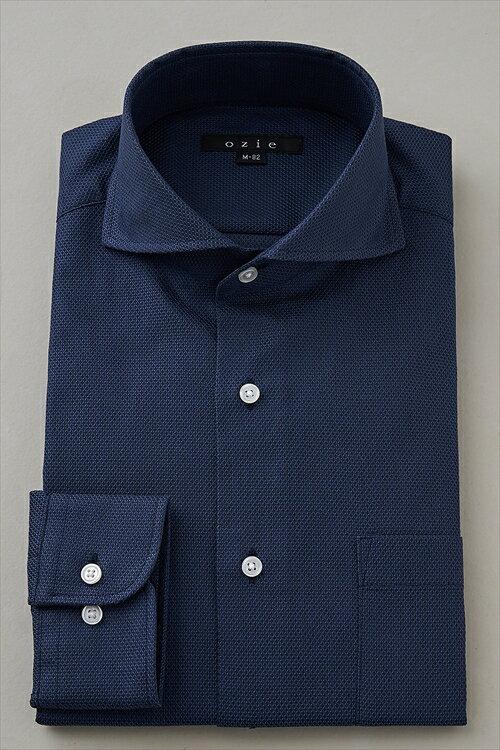 ドレスシャツ 長袖ワイシャツ タイト ホリゾンタルカラー シャツ メンズ 高級 ワイシャツ ブルー 青 クールビズ 長袖 カッタウェイ ビジネス ノーネクタイ 綿100% おしゃれ ビジネスシャツ ホリゾンタル カッターシャツ オフィス Yシャツ 紺 夏 涼しい トールサイズ 送料無料