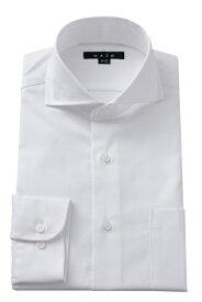 形態安定 形状記憶 ドレスシャツ 長袖ワイシャツ ホリゾンタルカラーシャツ カッタウェイ シャツ 白 3L 4L カッターシャツ スリム ビジネスシャツ ノーアイロン メンズ ワイシャツ 高級 長袖 yシャツ ビジネス メンズシャツ 新生活 ホリゾンタル ホリゾンタルカラー 白シャツ