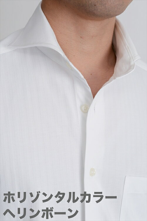 ビズポロ 長袖ワイシャツ  ワイシャツ ホリゾンタルカラー メンズ シャツ ドレスシャツ カッタウェイ ビジネス 高級 長袖シャツ おしゃれ 長袖 スリム トールサイズ ニットシャツ カッターシャツ Yシャツ ビジネスシャツ ノーアイロン 白シャツ 白 メンズドレスシャツ ニット