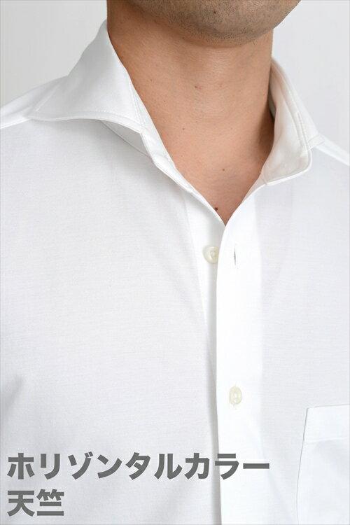 ビズポロ ニット クールマックス ドライ  ワイシャツ ホリゾンタルカラー メンズ シャツ ドレスシャツ ビジネス 高級 長袖シャツ おしゃれ 長袖 スリム ニットシャツ カッターシャツ Yシャツ ビジネスシャツ 白シャツ 白 メンズドレスシャツ ノーアイロン カッタウェイ