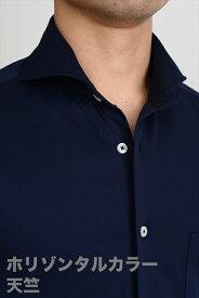 ビズポロ ニット クールマックス ドライ | ワイシャツ ポロシャツ 生地 ホリゾンタルカラー メンズ シャツ ドレスシャツ ビジネス 高級 おしゃれ 長袖 スリム 紺 ニットシャツ Yシャツ ネイビー ビジネスシャツ カッタウェイ クールビズ 夏 涼しい 夏用 ホリゾンタル cool