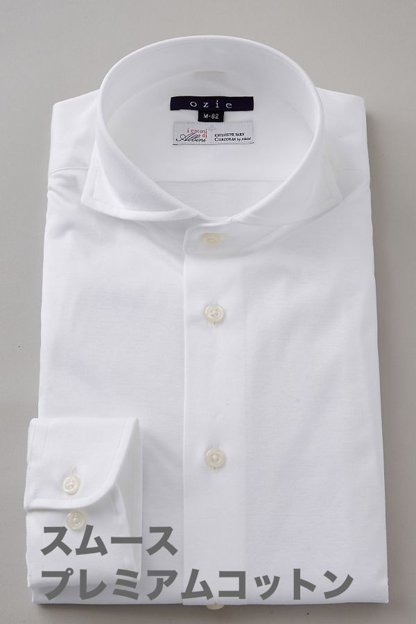 ビズポロ ニット   ワイシャツ ホリゾンタルカラー メンズ シャツ ドレスシャツ ビジネス 高級 長袖シャツ おしゃれ 長袖 スリム ニットシャツ カッターシャツ Yシャツ ビジネスシャツ 白シャツ 白 長袖ワイシャツ メンズドレスシャツ 綿100% ノーアイロン カッタウェイ