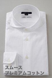 ビズポロ ニット | ワイシャツ ポロシャツ 生地 ホリゾンタルカラー メンズ シャツ ドレスシャツ ビジネス 高級 おしゃれ 長袖 スリム ニットシャツ カッターシャツ Yシャツ ビジネスシャツ 白 綿100% カッタウェイ 夏 クールビズ 夏用 クールマックス 涼しい ホリゾンタル