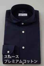 ビズポロ ニット | ワイシャツ ポロシャツ 生地 ホリゾンタルカラー メンズ シャツ ドレスシャツ ビジネス 高級 おしゃれ 長袖 スリム 紺 ニットシャツ Yシャツ ネイビー ビジネスシャツ カラーシャツ カッタウェイ 夏 クールビズ クールマックス 涼しい 夏用 ホリゾンタル