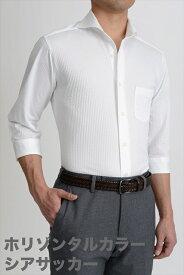ビズポロ ニット クールマックス ドライ | ワイシャツ ポロシャツ 生地 ホリゾンタルカラー メンズ シャツ ドレスシャツ ビジネス 高級 おしゃれ スリム ニットシャツ カッターシャツ Yシャツ ビジネスシャツ 白 七分袖 カッタウェイ クールビズ 夏 涼しい 夏用 ホリゾンタル