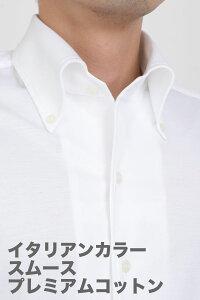 ビズポロ ニット | ワイシャツ メンズ イタリアンカラー シャツ 高級 おしゃれ ドレスシャツ ビジネス ボタンダウンシャツ 長袖 ポロシャツ カッターシャツ ビジネスシャツ トールサイズ ス