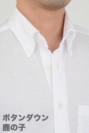 ビズポロ ニット クールマックス ドライ | ワイシャツ メンズ 高級 シャツ ドレスシャツ おしゃれ ボタンダウンシャツ 長袖 ビジネス スリム カッターシャツ Yシャツ ニットシャツ ビジネスシャツ ポロシャツ 白 プレゼント 鹿の子 メンズドレスシャツ ノーアイロン