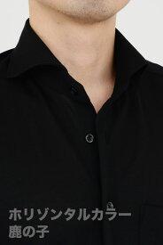 ビズポロ ニット | ワイシャツ ポロシャツ 生地 ホリゾンタルカラー メンズ シャツ ドレスシャツ ビジネス 高級 おしゃれ 長袖 黒 スリム ニットシャツ Yシャツ ビジネスシャツ クールマックス カッタウェイ クールビズ 夏 涼しい 夏用 鹿の子 ホリゾンタル cool