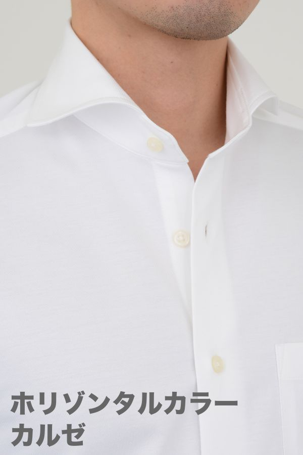ビズポロ ニット   ワイシャツ ホリゾンタルカラー メンズ シャツ ドレスシャツ ビジネス 高級 長袖シャツ おしゃれ 長袖 スリム ニットシャツ カッターシャツ Yシャツ ビジネスシャツ クールマックス 白 メンズドレスシャツ ポロシャツ 生地 カッタウェイ ノーアイロン