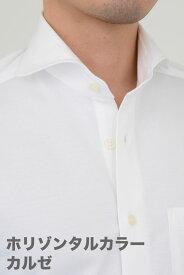 ビズポロ ニット | ワイシャツ ポロシャツ 生地 ホリゾンタルカラー メンズ シャツ ドレスシャツ ビジネス 高級 おしゃれ 長袖 スリム ニットシャツ カッターシャツ Yシャツ ビジネスシャツ クールマックス 白 カッタウェイ クールビズ 夏 春夏 涼しい 夏用 ホリゾンタル
