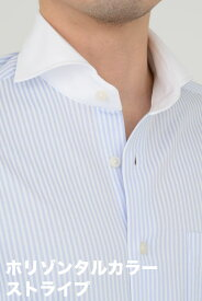 ビズポロ ニット   ワイシャツ メンズ ホリゾンタルカラー ブルー 青 クレリックシャツ シャツ 高級 ドレスシャツ おしゃれ 長袖 カッタウェイ ビジネス ニットシャツ カッターシャツ Yシャツ ノーアイロン ビジネスシャツ ポロシャツ スリム クールビズ メンズシャツ 春夏