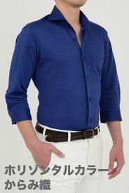 ビズポロ ニット クールマックス ドライ|ワイシャツ ポロシャツ 生地 ホリゾンタルカラー メンズ シャツ ドレスシャツ ビジネス 高級 おしゃれ スリム 紺 ニットシャツ Yシャツ ビジネスシャツ ネイビー 七分袖 カッタウェイ クールビズ 夏 涼しい 夏用 ホリゾンタル クール