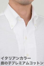 ビズポロ ニット   ワイシャツ メンズ シャツ 高級 イタリアンカラー ドレスシャツ おしゃれ ビジネス ボタンダウンシャツ 長袖 トールサイズ カッターシャツ スリム ニットシャツ ノーアイロン Yシャツ 大きいサイズ ビジネスシャツ 白 ポロシャツ 紳士 ビジネスワイシャツ