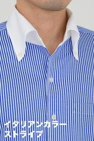 ビズポロ | ワイシャツ メンズ イタリアンカラー シャツ ブルー 青 クレリックシャツ 高級 ドレスシャツ ビジネス ボタンダウンシャツ 長袖 ポロシャツ カッターシャツ ストライプ ビジネスシャツ yシャツ ニットシャツ ノーアイロン 大きいサイズ