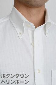 ビズポロ ヘリンボーン | ワイシャツ メンズ 高級 シャツ ドレスシャツ おしゃれ ボタンダウンシャツ 長袖 ビジネス スリム カッターシャツ Yシャツ ニットシャツ ビジネスシャツ ニット ポロシャツ 白 プレゼント メンズドレスシャツ ノーアイロン 大きいサイズ