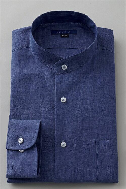 送料無料 麻100% スタンドカラーシャツ   シャツ メンズ ワイシャツ スタンドカラー ブルー 青 クールビズ ドレスシャツ 長袖 yシャツ ノーネクタイ ビジネス おしゃれ 紺 ビジネスシャツ 長袖シャツ ネイビー カッターシャツ リネン マオカラー リネンシャツ 夏 涼しい 涼感