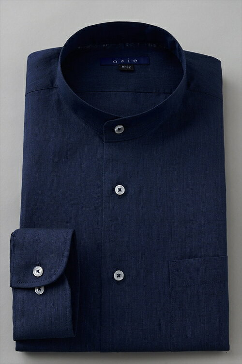 送料無料 麻100% スタンドカラーシャツ   シャツ メンズ ワイシャツ スタンドカラー クールビズ ドレスシャツ 長袖 yシャツ ノーネクタイ ビジネス おしゃれ 紺 ビジネスシャツ 長袖シャツ ネイビー カッターシャツ リネン マオカラー リネンシャツ 夏 涼しい 涼感 オフィス