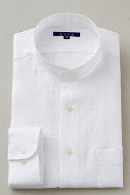 送料無料 麻100% スタンドカラーシャツ 長袖 | シャツ メンズ ワイシャツ スタンドカラー おしゃれ 高級 ドレスシャツ ビジネス リネン Yシャツ カッターシャツ ビジネスシャツ 白 マオカラー メンズドレスシャツ クールビズ リネンシャツ 父の日 春 夏 大きいサイズ