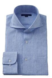 クールビズ 麻100% ホリゾンタルカラー カッタウェイ ドレスシャツ 長袖 高級 ワイシャツ | メンズ シャツ ブルー 青 ビジネス おしゃれ リネン リネンシャツ カッターシャツ 夏 ビジネスシャツ スリム yシャツ 大きいサイズ 麻 涼しい 夏用 無地 ビジネスワイシャツ