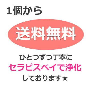 オーラソーマポマンダーイエロー25ml【オーラソーマ】オゾンアソシア送料無料