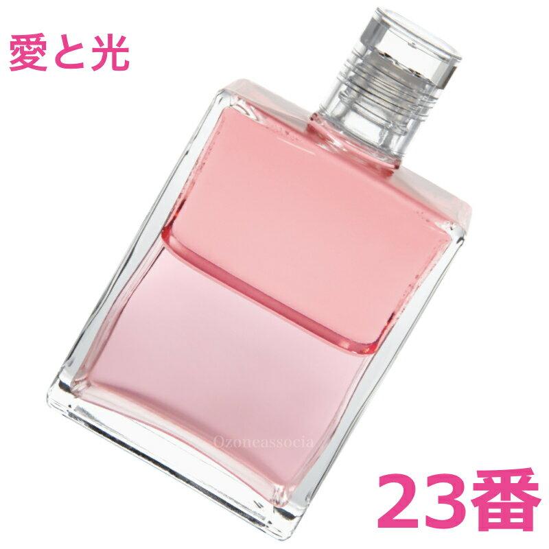 オーラソーマ ボトル 23番 50ml 送料無料 愛と光(ローズピンク/ピンク)【オーラソーマ】オゾンアソシア