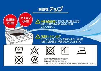 遮熱シートセキスイ遮熱クールアップ100×200cm2枚セット遮熱断熱効果視線カットUVカット通風ネット暑さ対策