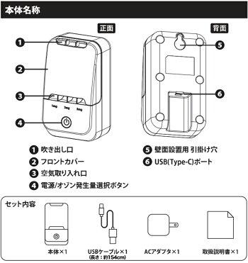 空気清浄機快適マイエアーoz-3-04除菌脱臭