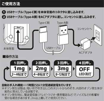 空気清浄機快適マイエアーoz-3-05除菌脱臭