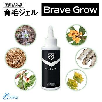 育毛剤BraveGrowブレイブグロー150ml【医薬部外品】ジェルタイプ男性用