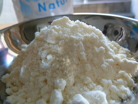 【送料無料!!】お徳用!1kg!100%ニュージーランド産ヤギミルクパウダー 専用スプーン付!