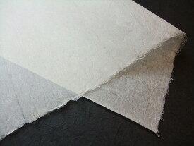 黒谷 楮紙 3匁 未晒
