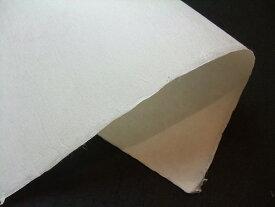 黒谷 楮紙 10匁 晒