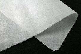八女 肌裏漂白紙 厚口