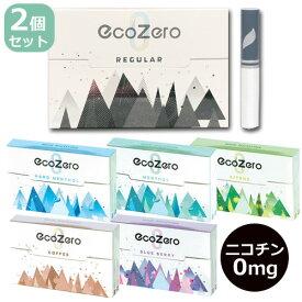 EcoZero エコゼロ 2箱セット 6フレーバー ニコチン0mg 禁煙グッズ 電子たばこ 加熱式 加熱式スティック メンソール シトラス コーヒー ブルーベリー 禁煙 補助 減煙 ニコチンレス ヒートスティック