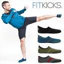 フィットネスシューズ フィットキックス メンズ用 トレーニング ジム ヨガ ビーチ マリーンシューズ 靴 コンパクト 水…
