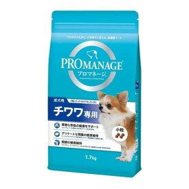 マースジャパンKPM41プロマネージ成犬用チワワ専用1.7kg【レターパックプラスOK】