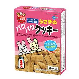 マルカンうさぎのパクパククッキー85g×2袋(うさぎ ハムスター リス モルモット おやつ やどかり フード)